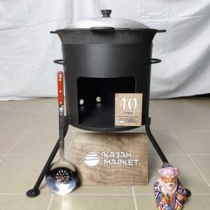 Комплект «Казан 10 литров + Печка (3 мм) + Шумовка или Половник»
