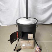Комплект «Казан 10 литров + Печка с трубой + Шумовка или Половник»