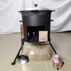 Комплект «Казан 12 литров + Печка (3 мм) + Шумовка или Половник»