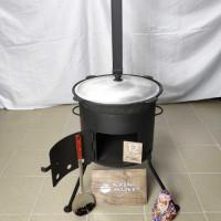 Комплект «Казан 12 литров + Печка с трубой + Шумовка или Половник»