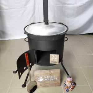 Комплект «Казан 22 литров + Печка (3 мм) с трубой + Шумовка или Половник»