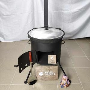 Комплект «Казан 6 литров + Печка с трубой + Шумовка или Половник»