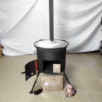 Комплект «Казан 8 литров + Печка с трубой + Шумовка или Половник»
