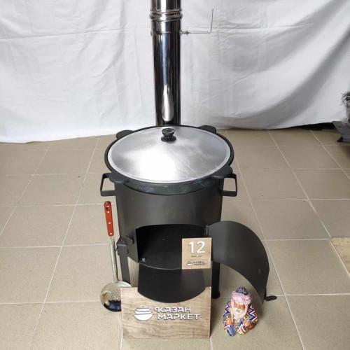 Комплект «Казан 12 литров + Печка с трубой + Шумовка + Половник»