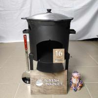 Комплект премиум «Казан 16 литров + Печка + Шумовка + Половник»