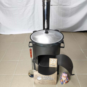 Комплект премиум «Казан 22 литра + Печка с трубой + Шумовка + Половник»