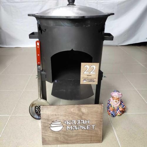 Печь (учаг) под казан 22 литров