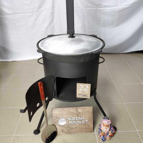 Печь (учаг) под казан 22 литра с трубой