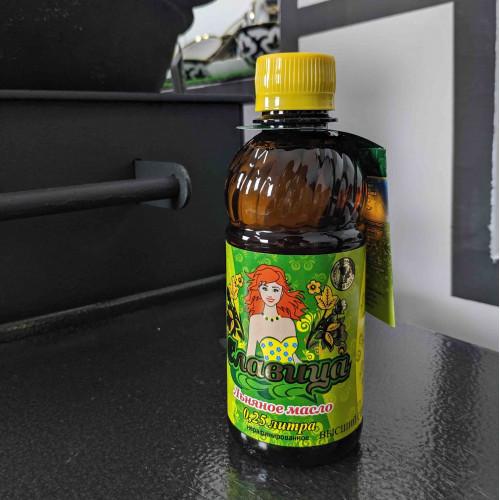 Льняное масло 250мл для обжига казана
