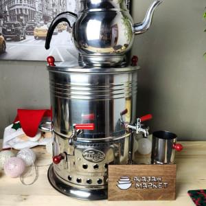 Самовар Разборный 8 литров жаровой на дровах, турецкий, 2 крана